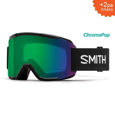 МАСКА ЗА СКИ/СНОУБОРД SMITH SQUAD BLACK ChromaPop EVERYDAY GREEN MIRROR
