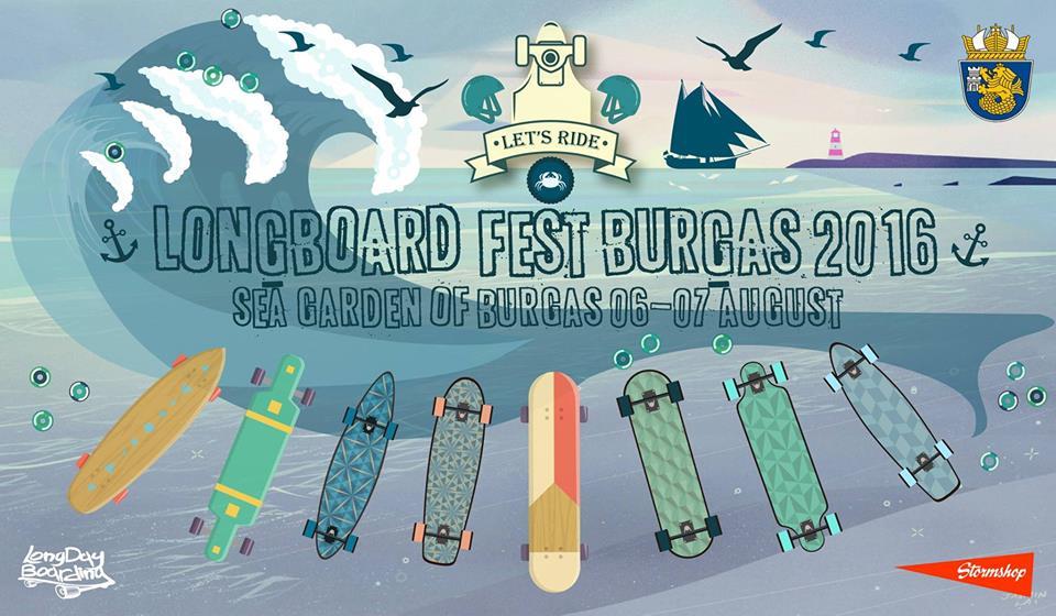 LONGBOARD FEST BURGAS 06.08/07.08.2016